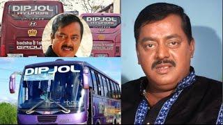 ইজতেমার মুসল্লিদের জন্য ১৯৫ টি বাস দিচ্ছেন ডিপজল !!! Dipjol Latest News