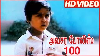 Avasara Police 100 | Tamil Comedy Scenes | Bhagyaraj and his Twin Brother | Tamil Movies