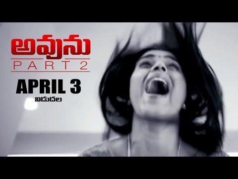 Avunu Part 2 Theatrical Trailer | Harshavardhan Rane, Poorna | Directed By Ravi Babu
