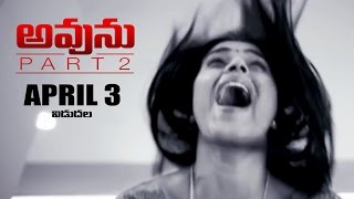 Avunu Part 2 Theatrical Trailer | Harshavardhan Rane, Poorna | Directed By Ravi Babu