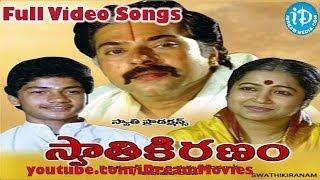 Swati Kiranam Movie Full Songs- Swati Kiranam Songs -  Mammootty - Radhika - Manjunath