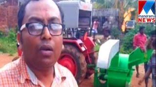 Waste to Fertilizer Machine  | Manorama News