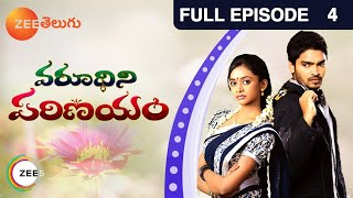 Varudhini Parinayam - Watch Full Episode 4 of 8th August 2013