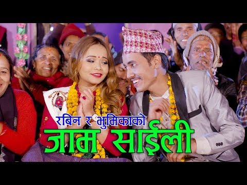 Xxx Mp4 Rabin Lamichhane Bhumika Giri S जाम साइली Jaam Saili New Nepali Lok Dohori Song 2075 2018 3gp Sex