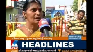 Jallikkattu held in TN after 3 years   | Manorama News