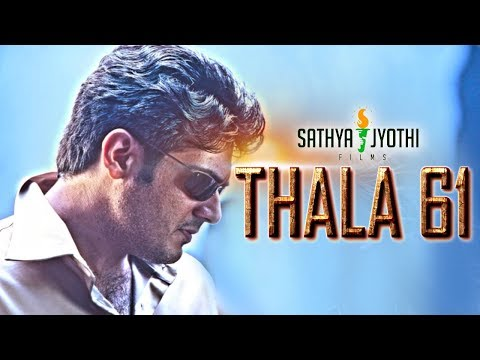 Xxx Mp4 THALA 61 Official Sathya Jyothi Films Ajith Viswasam Review Thala 59 Thala 60 3gp Sex