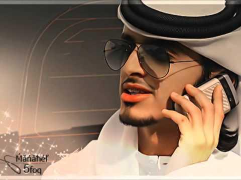 Xxx Mp4 Saudi Arabia Song 3gp Sex