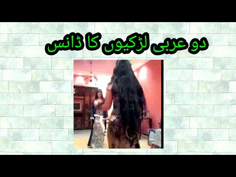 Tow Sexy Arabic Girls Dancing on Traditional Arabic Music | Long Hairs