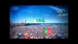 mianwali pakistan PTI   Banega Naya Pakistan   Attaullah Esakhelvi