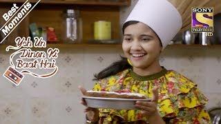 Yeh Un Dinon Ki Baat Hai | Naina Bakes A Cake For Sameer | Best Moments