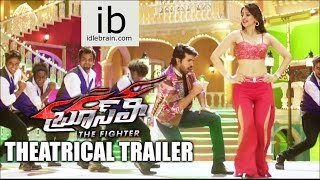 Ram Charan's Bruce Lee the fighter theatrical trailer - idlebrain.com