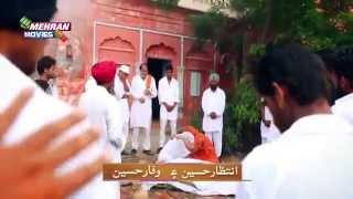Ahmed Mughal  Jadenh Rab Farmayo Aa 2015 new Album 38 Ashok kumar Motyani