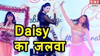 Daisy Shah performance at a New Year bash