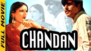 Chandan || Hindi Full Movie