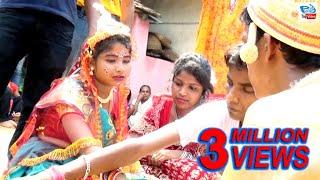 Funny Wedding Mantra ||| CHANADHORA -Mallik Mahato