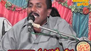 Ameer Mukhteyar Of LAWA By RUSSA WADA A DHOLA
