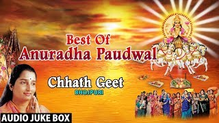 Best of Anuradha Paudwal, Bhojpuri Chhath Geet [Full Audio Songs Juke Box]