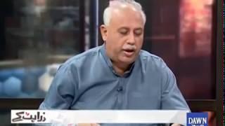 RTS system se mutaliq phone call kahan se ai thi ? Watch