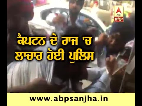 Caught on Camera: BMW owner thrashed traffic policeman in Patiala