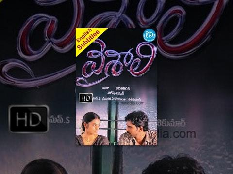Xxx Mp4 Vaishali Telugu Full Movie Aadhi Sindhu Menon Nandhu Arivazhagan Thaman 3gp Sex