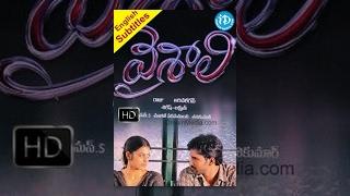 Vaishali Telugu Full Movie || Aadhi, Sindhu Menon, Nandhu || Arivazhagan || Thaman
