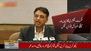 Tax imposed on cigarettes, luxury cars and costly mobile phones, says Finance minister Asad Umar