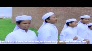 Rabbul Alamin | রব্বুল আলামিন | Bangla Hamd | Kalarab Shilpi Gosthi  | Vioce of Peace