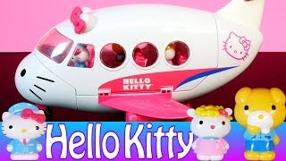 Cartoon Hello Kitty Airlines Playset Airplane Toys Review by Disney Cars Toy Club