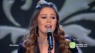 Arab Idol – العروض المباشرة – كوثر براني – وحشتني