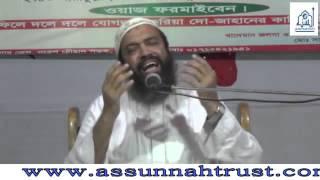 আল্লাহর ওলী হওয়া  কঠিন না সহজ ? ।। dr. Abdullah Jahangir(ডাঃ আব্দুল্লাহ জাহাঙ্গীর)