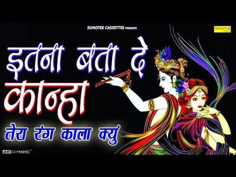 Xxx Mp4 Rajesh Thukral Aman Iqbal Biggest Hit Krishna Bhajan 3gp Sex