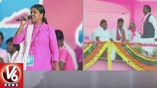 Telu Vijaya Performance At TRS Pragati Nivedana Sabha | Warangal | V6 News