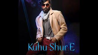 Kuhu Shur E - Arfin Rumey New Song | Islamic Song 2016 | Treaser