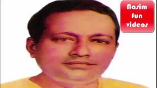 পল্লীগীতি। শোন গো রূপশী কন্যা গো। শিল্পী:- আব্দুল আলীম।