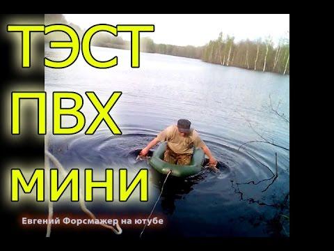 лодка инзер-1гр 170