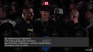 Баттл OXXXYMIRON VS DIZASTER с русскими субтитрами