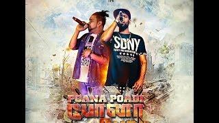 Poana Poadi | Stylezunit | V-Don | Mr Ant | Tamil Gana Song | Official Lyrics Video