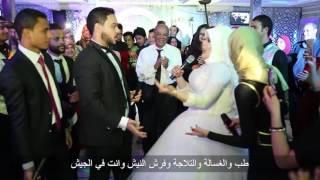 دخول عروسة بالموتوسيكل في قاعة فرحها والبنزين خلص   فرح باسم ورغدة