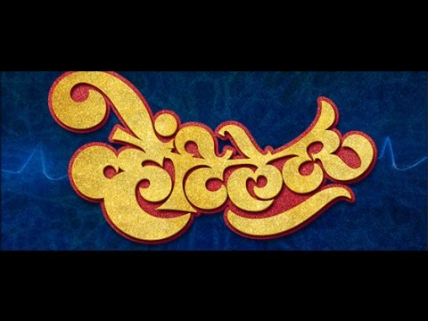 Ventilator Official Trailer | Ashutosh Gowariker | Priyanka Chopra | Rajesh Mapuskar