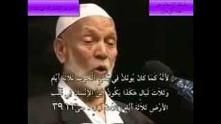 Ahmed deedat أحمد ديدات يزعزع معتقد النصارى