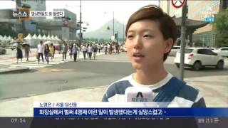 박유천, '감금 혐의'도 조사…해외팬들도 등돌렸다
