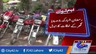 Lahore zoo timing change in ramadan
