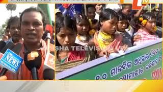Samajbadi Jana Parishad's rally in Rayagada for safety of Niyamgiri