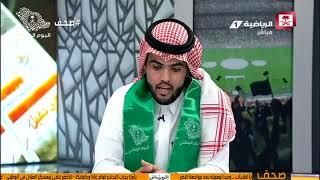 خالد القحطاني - دياز مع الهلال لن يكرر اخفاق الأهلي أمام بيروزي الإيراني #صحف