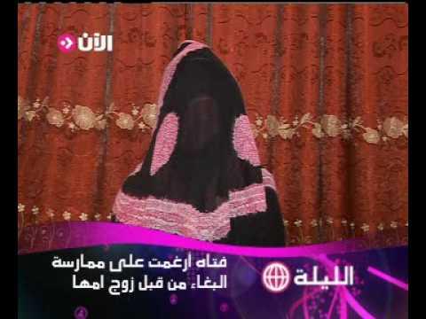 Xxx Mp4 فتاة من موريتانيا أرغمت على ممارسة البغاء 3gp Sex