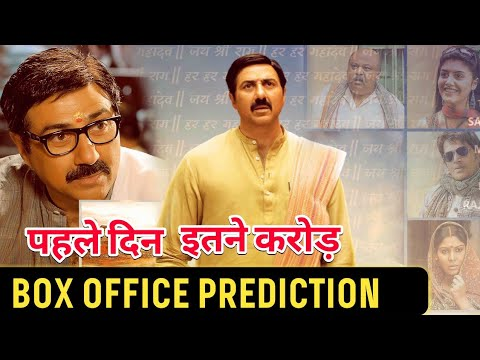 Xxx Mp4 Mohalla Assi Box Office Prediction Sunny Deol Sakshi Tanwar Ravi Kishan 3gp Sex