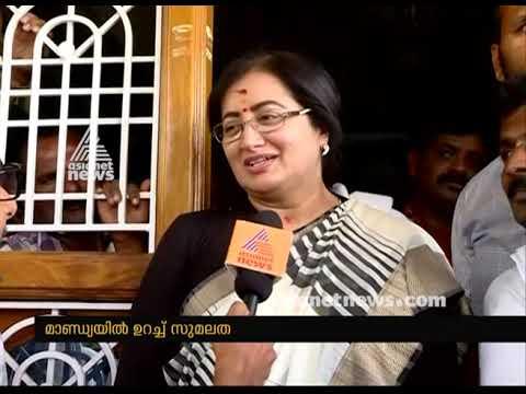 Xxx Mp4 Lok Sabha Election 2019 Actress Sumalatha Ambareesh On Contesting From Mandya 3gp Sex