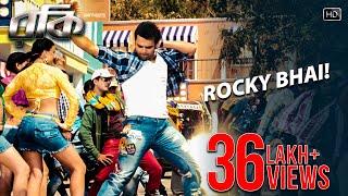Rocky Bhai | Rocky | Mimo | Puja Bose | Jeet Gannguli | Surinder Films
