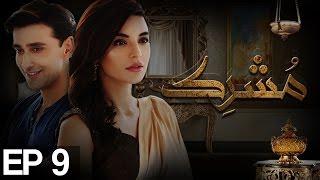 Mushrik - Episode 09    APlus