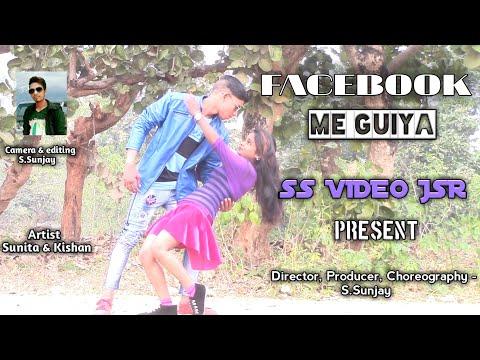 Xxx Mp4 NEW NAGPURI VIDEO SONG FACEBOOK ME GUIYA Directed By S Sunjay 3gp Sex